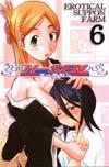 H-Sen Vol. 06